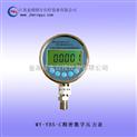 MY-YBS-C-精密数字压力表,台式压力泵特价