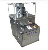 供应单冲压片机/小型中药压片机/粉末压片机