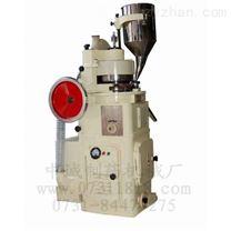 全自动干粉压片机