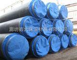 预制聚氨酯保温管件批发商,聚氨酯蒸汽保温管厂家报价