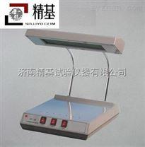 紫外分析機-紡織品測試