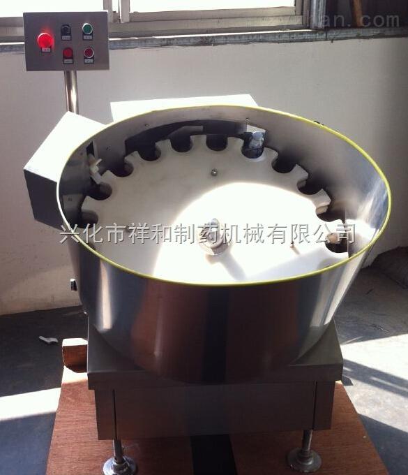 瓶装生产线设备—自动理瓶机(灌装线设备)