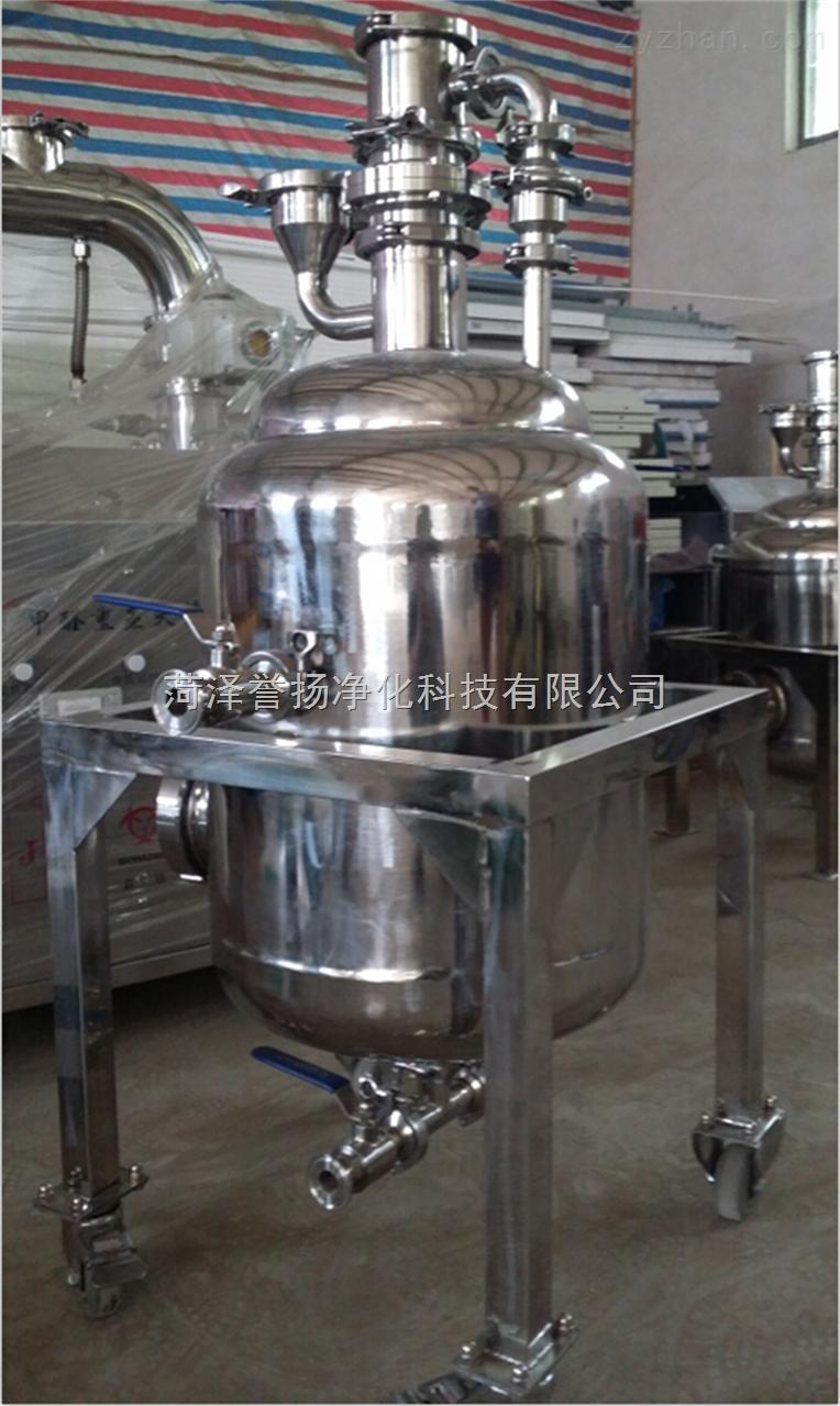 厂家直销蒸汽式甲醛蒸发罐