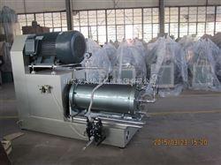 山东龙兴-100L卧式砂磨机