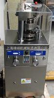 上海小型旋转式压片机