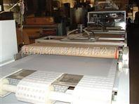 隧道式纸板烘干机—微波纸板烘干机