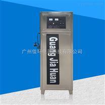 包裝材料殺菌臭氧消毒機氧氣源高濃度臭氧發生器