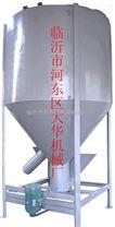 立式干粉攪拌機品質卓越共創未來