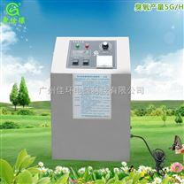 直銷蘇州消毒殺菌用空氣源5G風冷式小型臭氧發生器