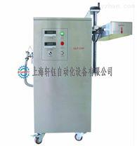 XY-G-2100型风冷式铝箔封口机