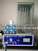 模拟移动床色谱分离机