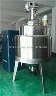 CHYZ-100LCHYZ-100L多频流体循环超声波萃取机
