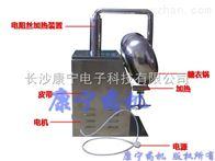 BY-300300-荸荠式糖衣机
