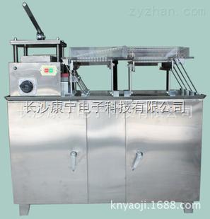 自动胶囊灌装机