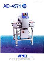 AD-4971灵敏化工塑料金属检测机