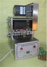 DPW-100小型药品胶囊剔粒机