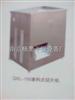 qxp-480型斜切式切片机原理