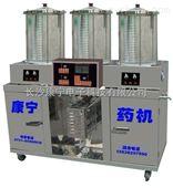常温3+1自动煎药包装机