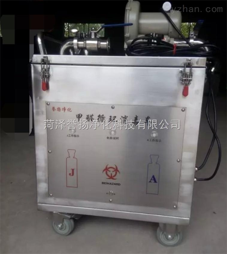 供应JXC-2LY甲醛循环消毒车