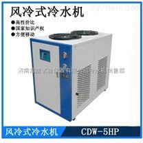 模具配套風冷式冷水機超能冷凍機