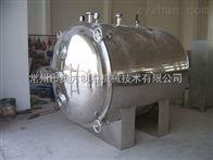 FZG系列圆形真空干燥机