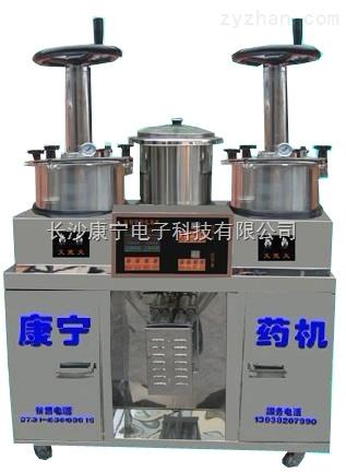 全自动中药煎药包装机(密闭压榨2+1)