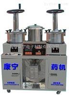 KNWS-B型全自动中药煎药包装机(密闭压榨2+1)