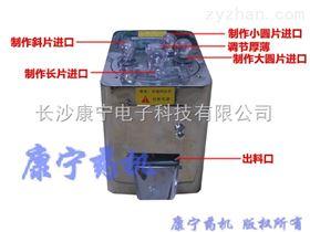 QPJ-A型长沙康宁切药机