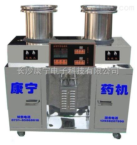 不锈钢自动常温煎药包装机2+1