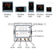 經濟型三位顯示模糊PID溫控器