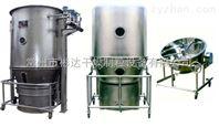 制药专用高效沸腾干燥机