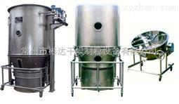 制药高效沸腾干燥机