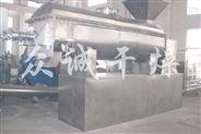 JYG-空心槳葉干燥機