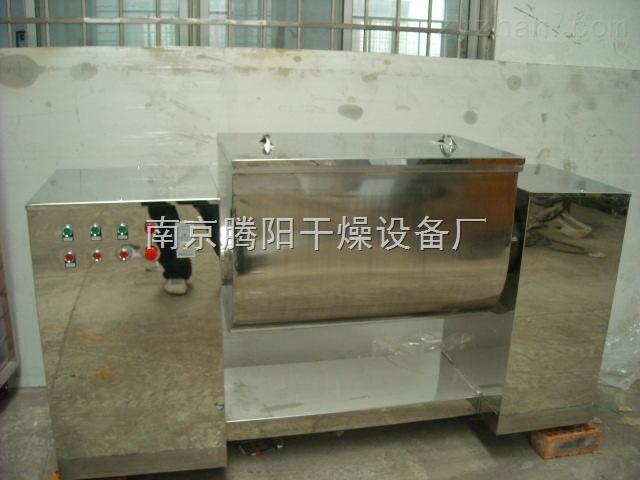 U型混料机带夹套加热功能的混合设备