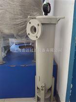 PP塑膠過濾器,PPR塑膠過濾機,塑料袋式過濾器