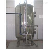 (FY-SHK-4)不銹鋼活性炭過濾器