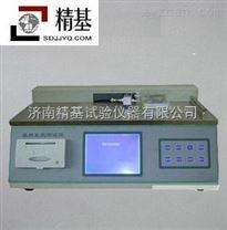 橡胶摩擦力测试器