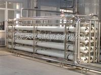 TSRO反渗透纯化水设备