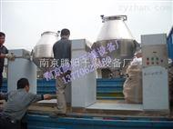 甲克素粉体搅拌混合机