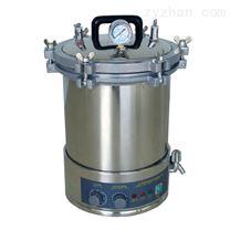 杭州诺丁供应销售批发上海博迅YXQ-LS-18SI自动手提式高压蒸汽灭菌器