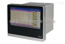 虹润推出新品32路触摸式彩色无纸记录仪