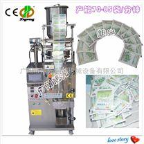 廣州板藍根沖劑顆粒包裝機械