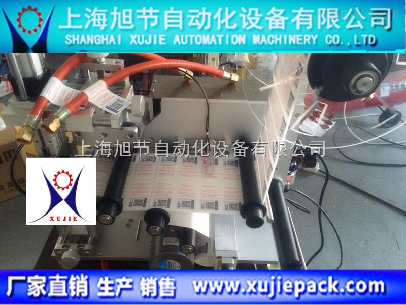 安徽电线对折贴标机 安徽电线贴标机厂家
