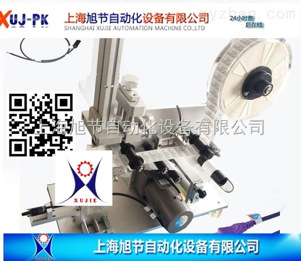 上海电线贴标机