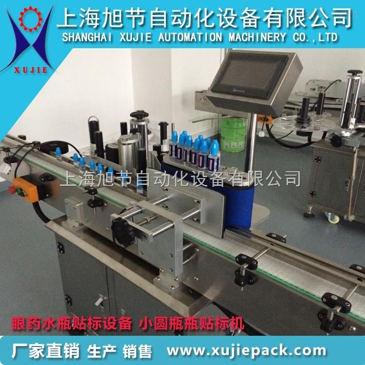 厂家直销不干胶塑料瓶贴标签机/全自动圆瓶贴标机/立式圆瓶贴标机械