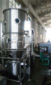 沸腾制粒干燥机厂家直销