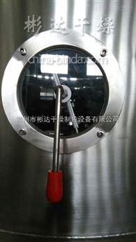 多功能沸騰制粒干燥機安裝