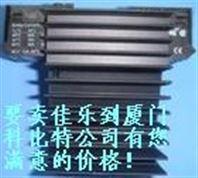 供应瑞士佳乐AFGT03光电开关特价