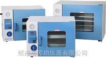 DZF6050真空干燥箱(实验室真空烘箱)生产厂家