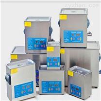 2013QTD超声波清洗机(医用小型超声波清洗机)生产厂家